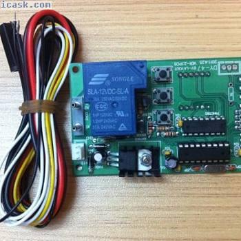 定时器控制板电源投币器选择器