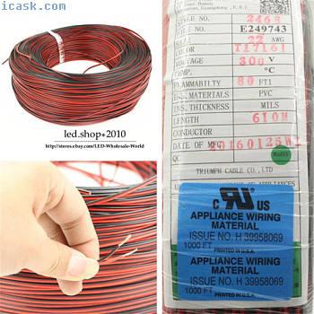 22AWG〜28AWG红色和黑色电子绞合UL 2468 PVC扁平线导体