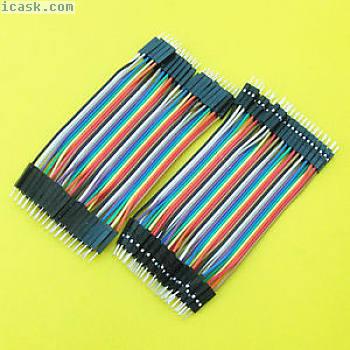 2 x公头至公头10cm 2.54MM 40pcs杜邦电线跳线1P-1P For Arduino