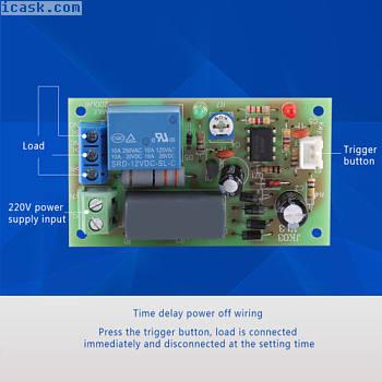 AC 220V触发延迟开关打开关闭板定时器继电器模块PLC可调