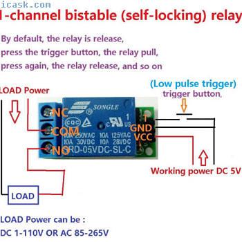 1通道5V10A锁存继电器模块双稳态自锁Pluse触发开关