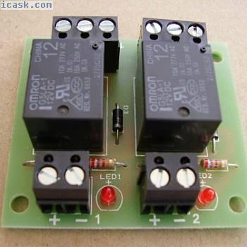 5 x 2路继电器板,12vdc操作
