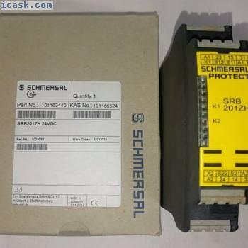 Schmersal SRB201ZH 24VDC产品号101163440 SRB安全控制器