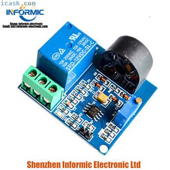 5A流量保护传感器模块交流电流检测传感器板12V继电器
