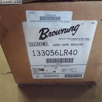 BROWNING 133Q56LR40 NSMD  - 右角齿轮减速器