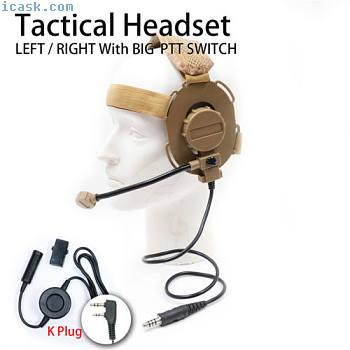 K插头带PTT大开关的战术耳机,适用于UV5R,PX-777,PX-888,PX-888K