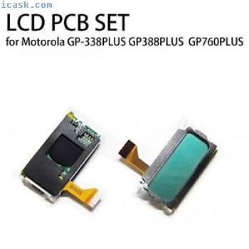 LCD用于GP338PLUSGP388760PLUS