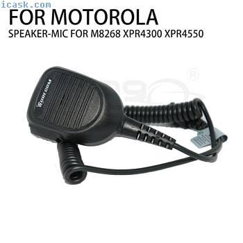 41-94扬声器麦克风摩托罗拉M8268 XPR4300 XPR4500 XPR4550数字手机ra