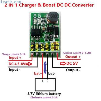3.7V 4.2V锂离子电池充电器放电器5V DC升压升压转换器