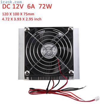 半导体制冷热电珀尔帖冷却系统散热风扇50W