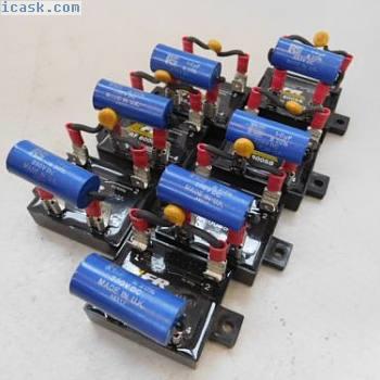 7件ZRF 6005B继电器250V AC 5060 Hz