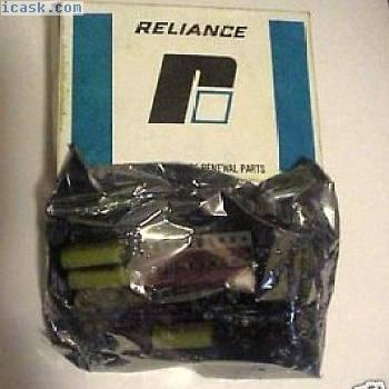 RELIANCE〜0-57051〜057051〜POS LOOP KIT〜全新包装盒