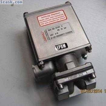 GemueGemüMembranventil 64012D137121 0 PST 4-6