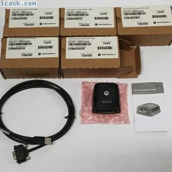 批次(5)全新 - 摩托罗拉Zebra DS457固定式条码扫描器DS457-SR20009