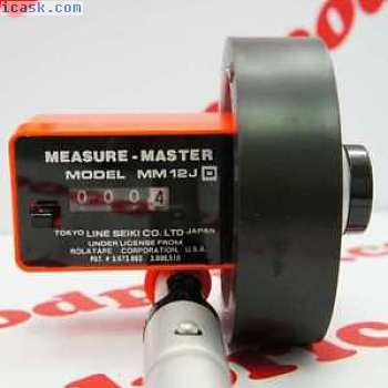 Line Seiki Measure Master MM-12JD 4 Dig. 0.1-10m NIB