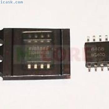 驱动器IC - 问芯网| 轻松找到,您的需要