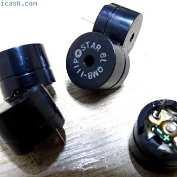 Packung mit 5 Stück Star qmb-111p Mini 45 Ohm Lautsprecher Miniatur